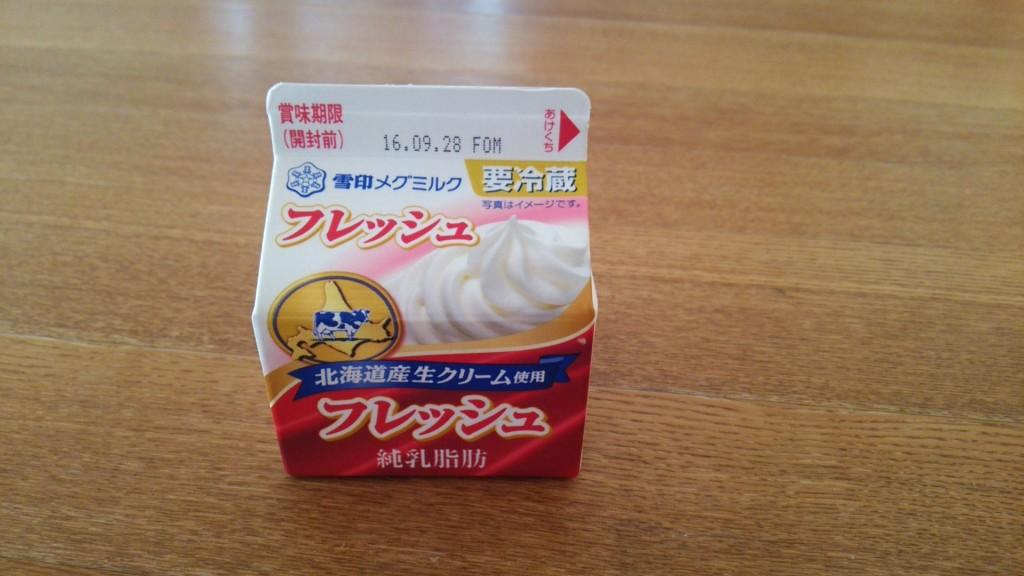 ケフィア_簡単_手作り_水切りヨーグルト_チーズケーキ