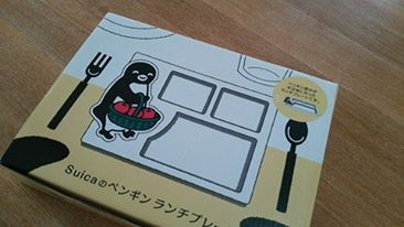 suica_ピングー_似てる_JR_グッズ